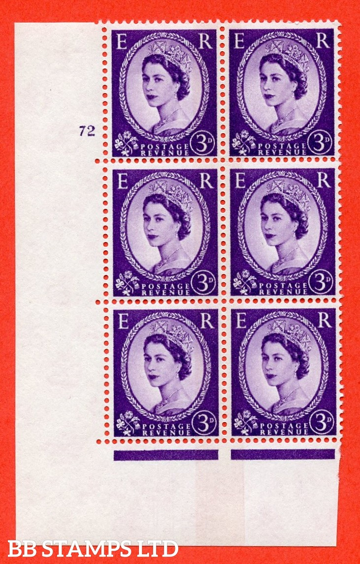 """SG.615c/615ca. S78/a. 3d Deep lilac. A superb UNMOUNTED MINT """" cylinder 72 no dot """" control block of 6 with perf type A (E/I). violet Phosphor 8mm Band."""