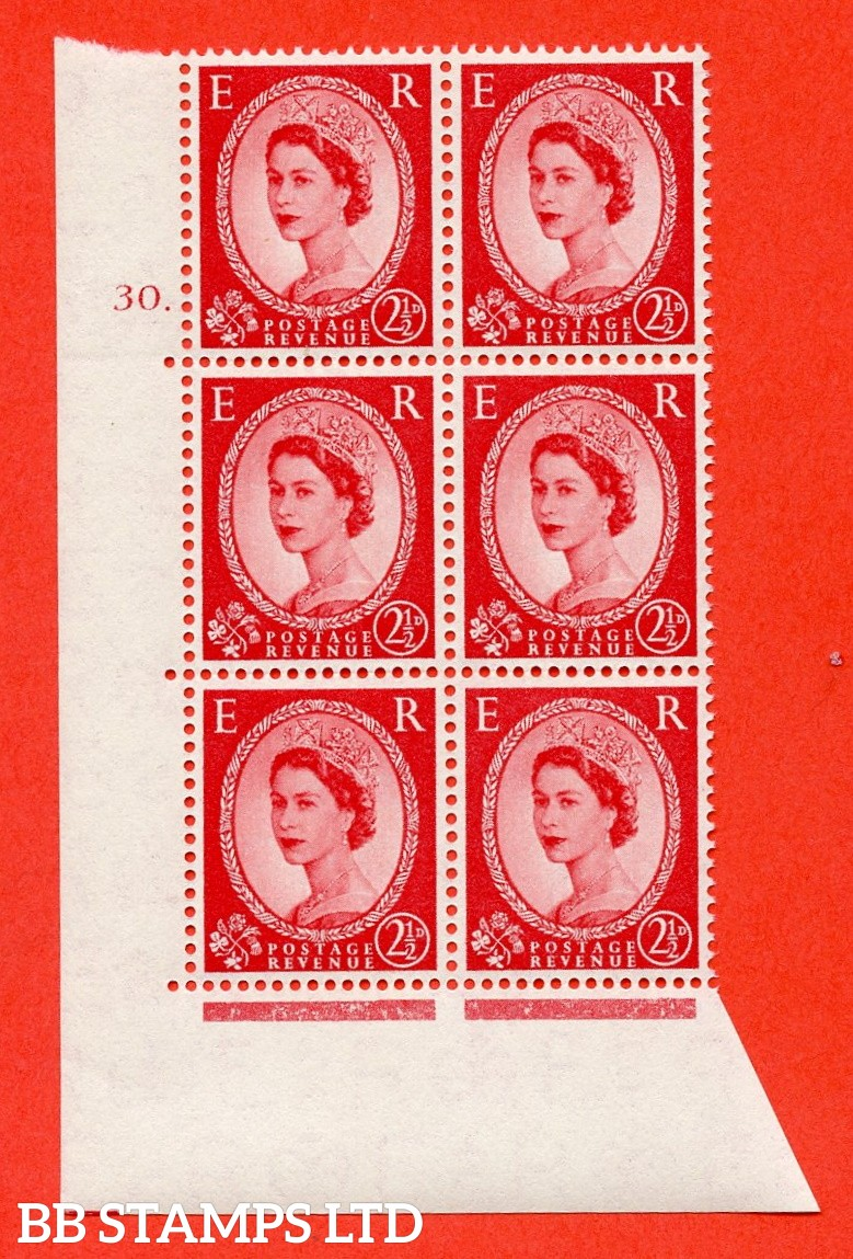 """SG. 544. S52. 2½d. Carmine - Red. A superb UNMOUNTED MINT """" cylinder 30 dot """" control block of 6 with perf type A E/I."""