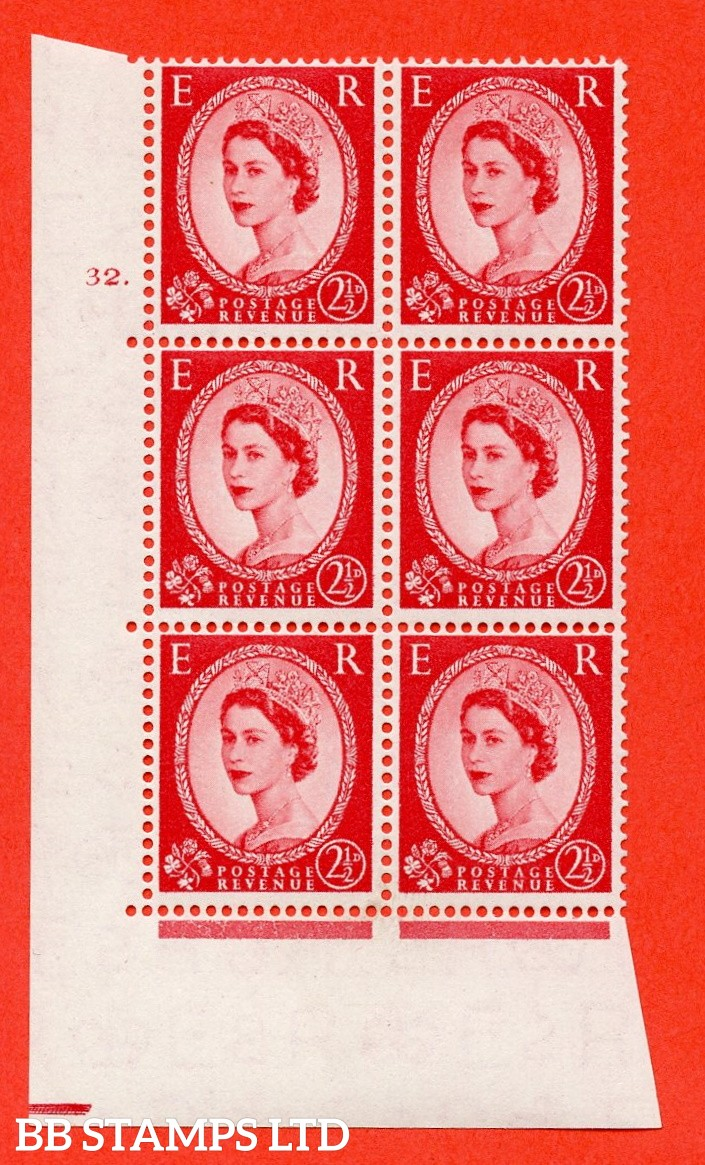 "SG. 544. S52. 2½d. Carmine - Red. A superb UNMOUNTED MINT "" cylinder 32 dot "" control block of 6 with perf type A E/I."