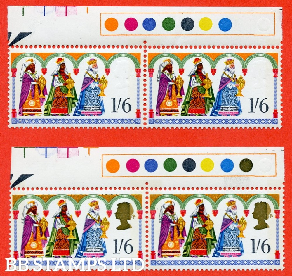 SG. 814a. 1/6 1969 Christmas. MISSING GOLD. A very fine UNMOUNTED MINT top marginal TRAFFIC LIGHT horizontal pair of this scarce ERROR with matching normal for comparison.