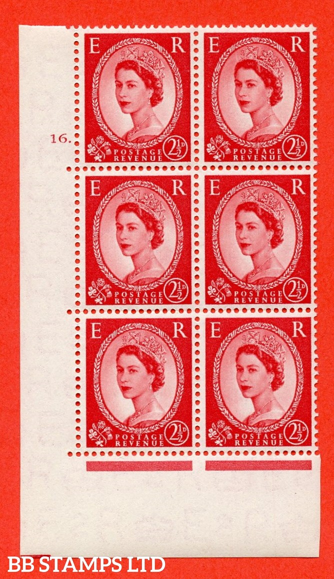 """SG. 519. S50. 2½d Carmine Red. A superb UNMOUNTED MINT """" cylinder 16 dot """" control block of 6 with perf type A E/I."""