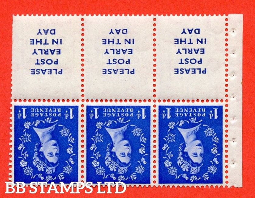 SG. 516Lawi. SB24Aa. 1d ultramarine Modified setting. A fine UNMOUNTED MINT. WATERMARK INVERTED. Complete booklet pane of 6. Perf type (IS) with Trimmed PERFS.