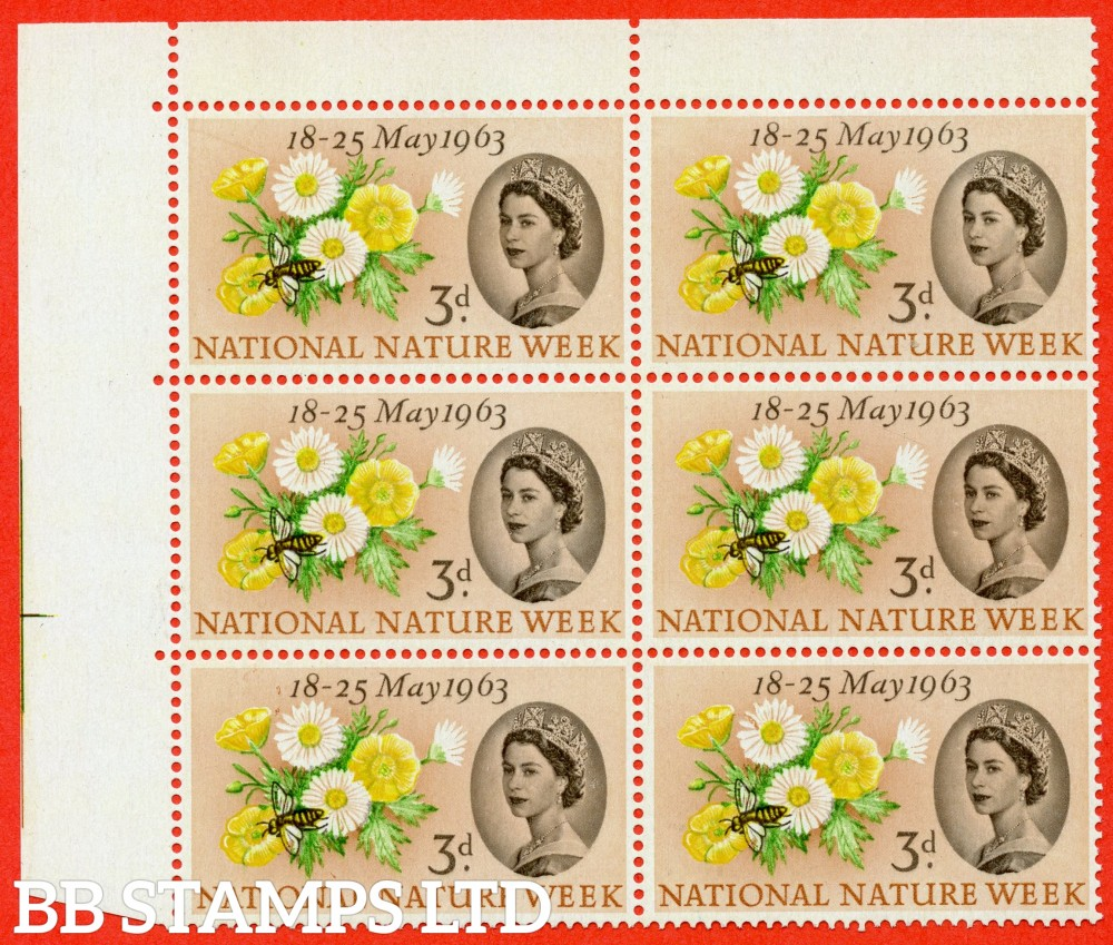 "SG. 637 a. 1963 National Nature Week. "" Caterpillar Flaw "". A very fine UNMOUNTED MINT positional top left hand marginal corner block of 6 with the error on row 3 column 2."