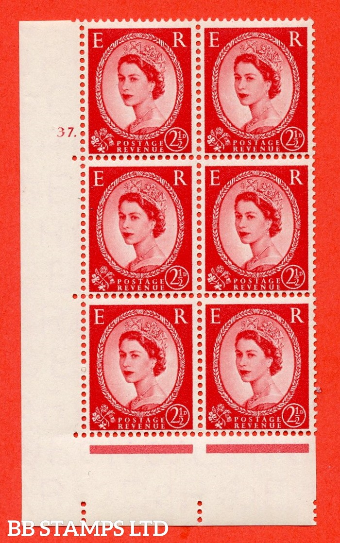 "SG. 544. S52. 2½d. Carmine - Red. A superb UNMOUNTED MINT "" cylinder 37 dot "" control block of 6 with perf type A E/I."