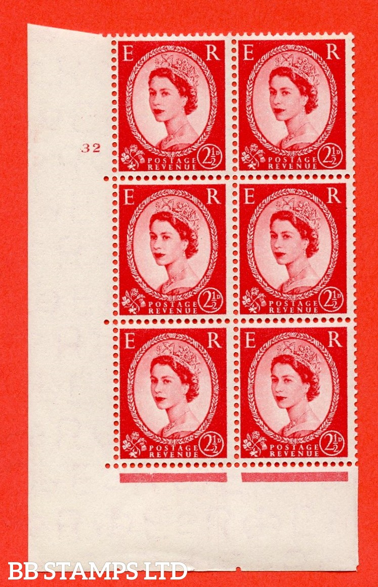 """SG. 544. S52. 2½d. Carmine - Red. A superb UNMOUNTED MINT """" cylinder 32 no dot """" control block of 6 with perf type A E/I."""