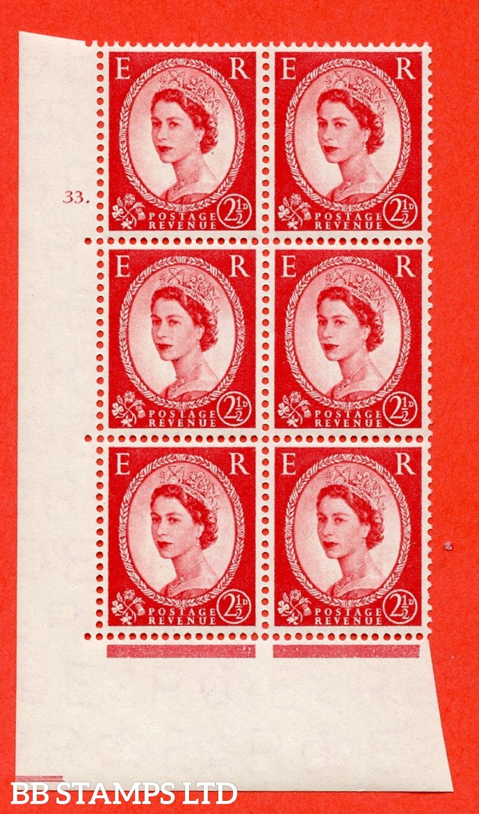 """SG. 544. S52. 2½d. Carmine - Red. A superb UNMOUNTED MINT """" cylinder 33 dot """" control block of 6 with perf type A E/I."""