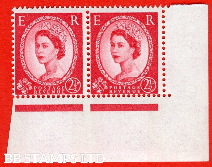 SG. 614 variety S66a. 2½d Carmine Red Type II (2 Bands ) Blue Phosphor Band. Typo. White Paper ( Letterpress as per SG specialised volume 3. Edition 13 ). A super UNMOUNTED MINT bottom marginal horizontal pair complete with RPS certificate.