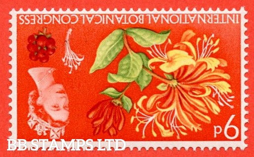 SG. 657wi. 9d 1964 Botanical.  INVERTED WATERMARK. A super UNMOUNTED MINT example.