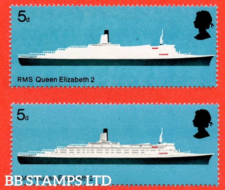 "SG. 778b. 5d 1969 "" SHIPS "". A superb UNMOUNTED MINT example of this QEII ERROR with the scarce variety "" MISSING GREY ( decks etc. ) "". With normal for comparison."