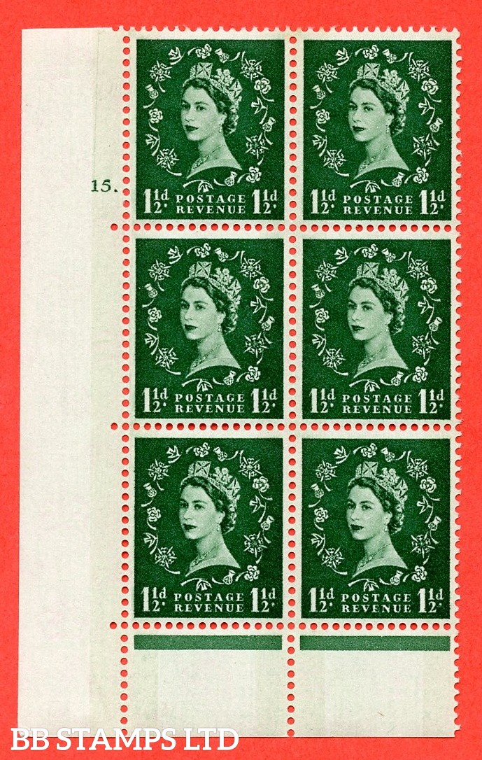"SG.612. S33. 1½d Green. A superb UNMOUNTED MINT "" cylinder 15 dot "" control block of 6 with perf type C (E/P). Blue Phosphor Cream paper."