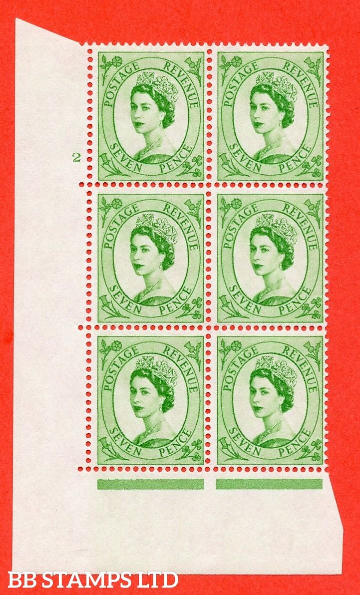 "SG. 580. S117. 7d Bright green. A superb UNMOUNTED MINT "" cylinder 2 no dot "" control block of 6 with perf type A E/I. WHITE paper."