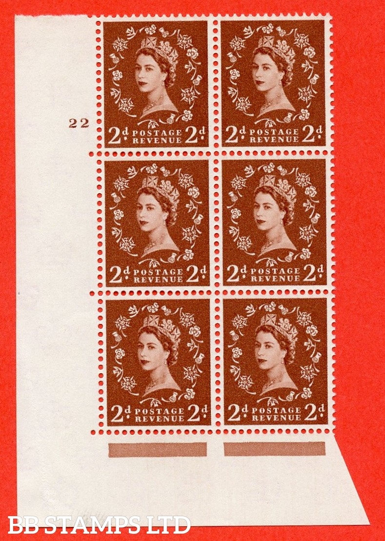 "SG. 573. S40. 2d light red brown . A fine mounted mint "" cylinder 22 no dot "" control block of 6 with perf type A E/I. CREAM paper."