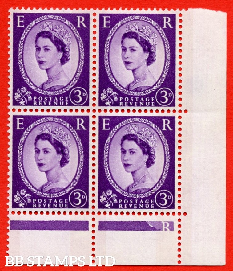 "SG. 615. S74c. 3d Deep lilac. A superb UNMOUNTED MINT example. Bottom right corner positional block of 4. From cylinder 41 no dot. Green phosphor. With a Phantom ""R"" ERROR. R.20/12 variety."