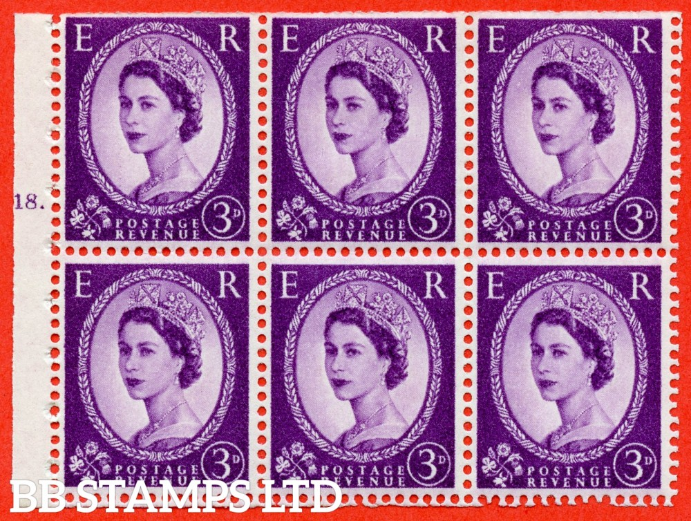 "SG. 575. SB93. 3d Deep Lilac. A fine UNMOUNTD MINT cylinder "" K18 T dot "" booklet pane of 6. Perf type (Ieb) with TRIMMED PERFS. Rough edge. White paper."