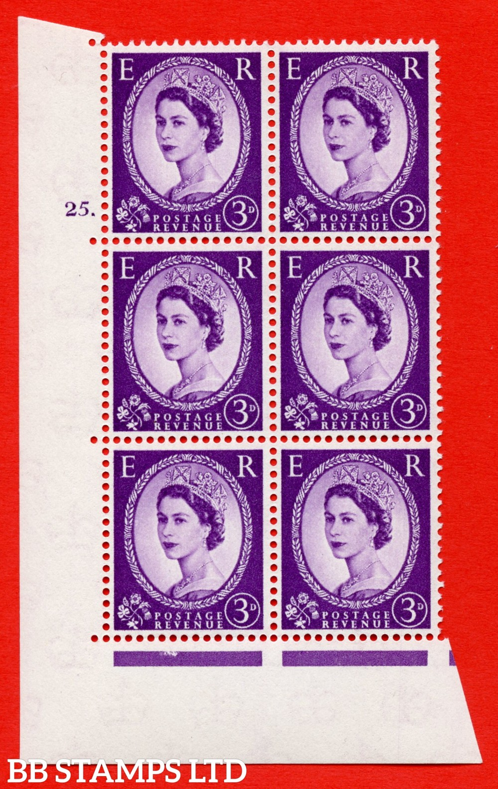 "SG. 575. S70. 3d Deep lilac.Type I. A superb UNMOUNTED MINT "" cylinder 25 dot "" control block of 6 with perf type A E/I. CREAM paper."