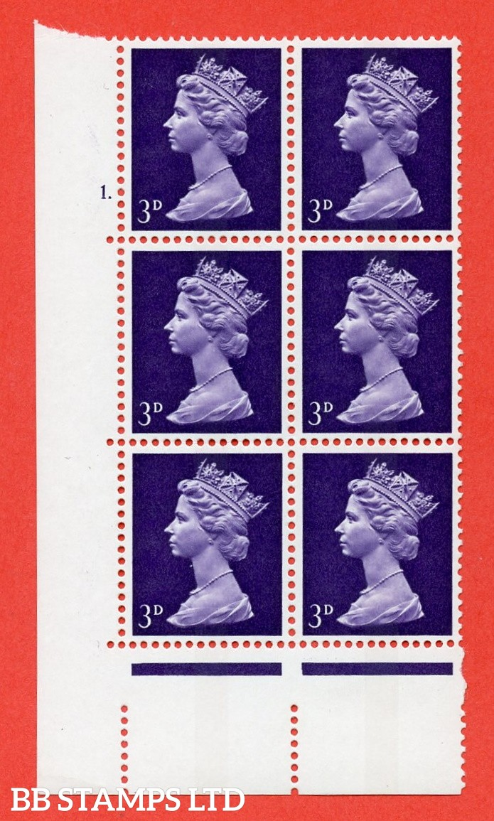 "SG. 729. U9 . 3d Violet  A superb UNMOUNTED MINT "" cylinder 1 dot "" control block of 6 with perf type A E/I. PVA gum. Head A."