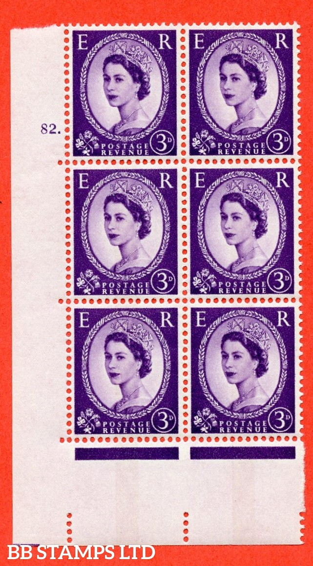 "SG.615ce. S79. 3d Deep Lilac. A fine mounted mint "" cylinder 82 dot "" control block of 6 with perf type A (E/I). violet Phosphor 9½mm Band."