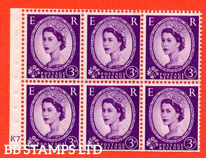 "SG. 592. SB97. 3d Deep Lilac. A fine UNMOUNTED MINT cylinder "" K7 no dot "" booklet pane of 6. Perf type (I) with TRIMMED PERFS. Smooth edge."