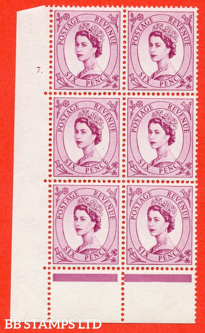 "SG. 579 S107. 6d Deep claret  A superb UNMOUNTED MINT "" cylinder 7 dot "" control block of 6 with perf type A (E/I).CREAM paper."