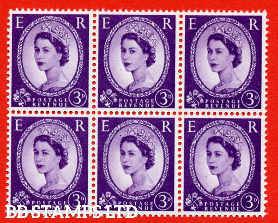 "SG. 575. S71f. 3d Deep Lilac. A superb UNMOUNTED MINT example. block of 6. White paper. With a flaw on ""E"" ERROR. R.14/11 variety."