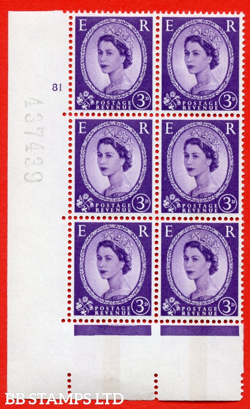 "SG.615ce. S79. 3d Deep Lilac. A superb UNMOUNTED MINT "" cylinder 81 no dot "" control block of 6 with perf type A (E/I). violet Phosphor 9½mm Band."