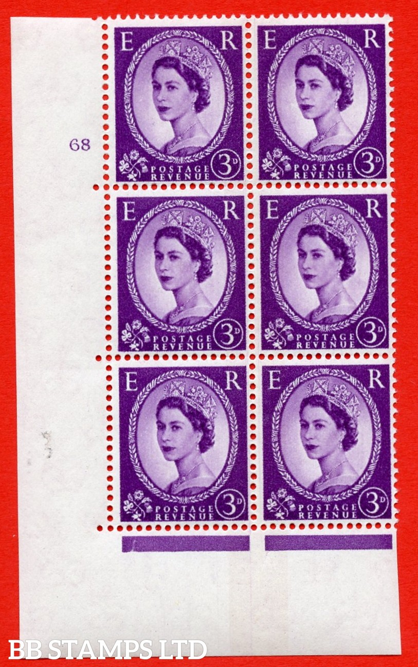 "SG.615c. S77/a. 3d Deep Lilac. A superb UNMOUNTED MINT "" cylinder 68 no dot "" control block of 6 with perf type A (E/I). Blue Phosphor White paper"