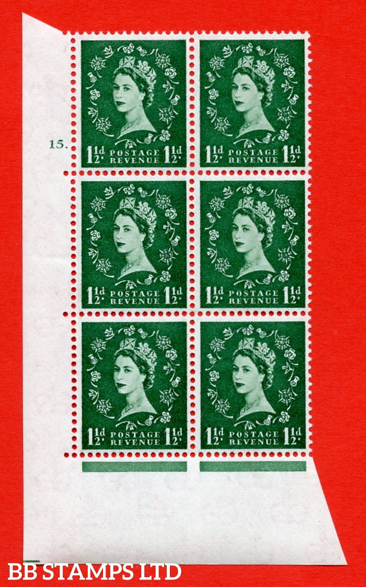 """SG. 572. S29. 1½d Green. A superb UNMOUNTED MINT """" cylinder 15 dot """" control block of 6 with perf type A E/I. WHITE paper."""