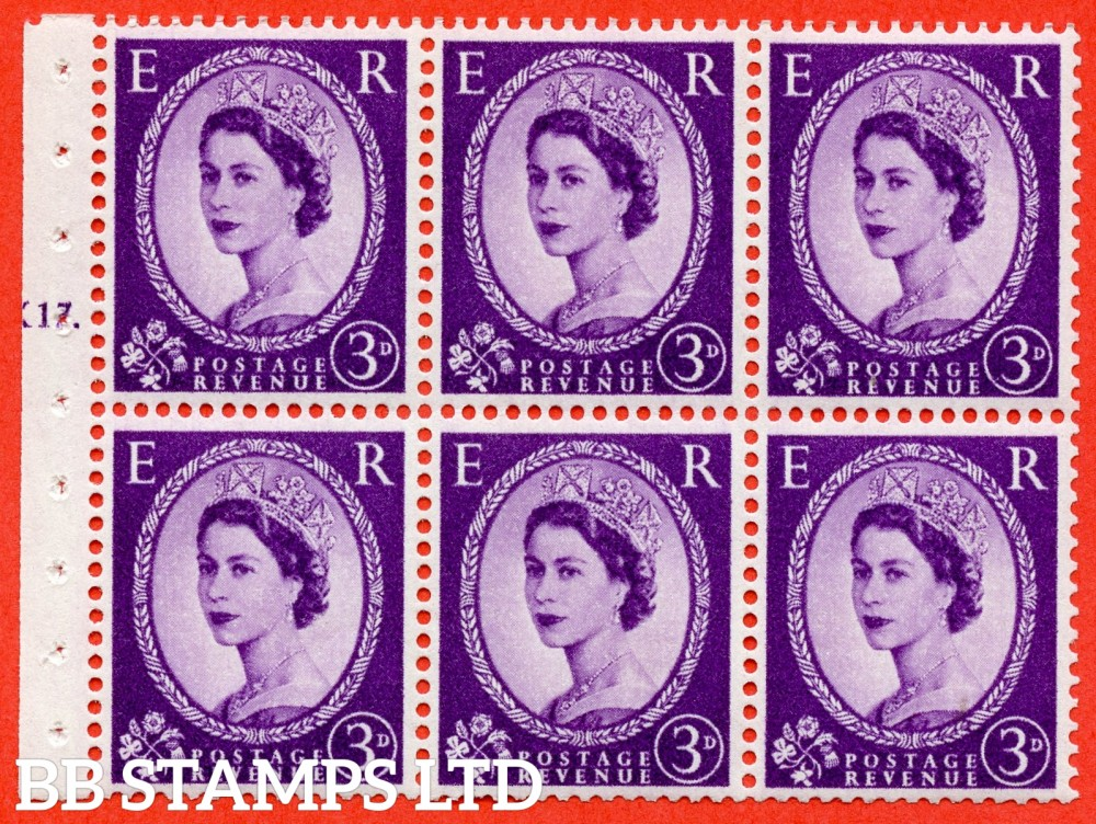 "SG. 575. SB92. 3d Deep Lilac. A fine mounted mint cylinder "" K17 T dot "" booklet pane of 6. Perf type (Iet) with TRIMMED PERFS. Smooth edge. Cream paper."