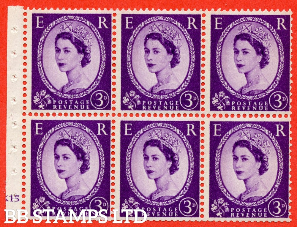 "SG. 615. SB99. 3d Deep Lilac. A fine UNMOUNTED MINT cylinder "" K15 no dot "" booklet pane of 6. Perf type (I) with TRIMMED PERFS. Smooth edge. Cream Paper."