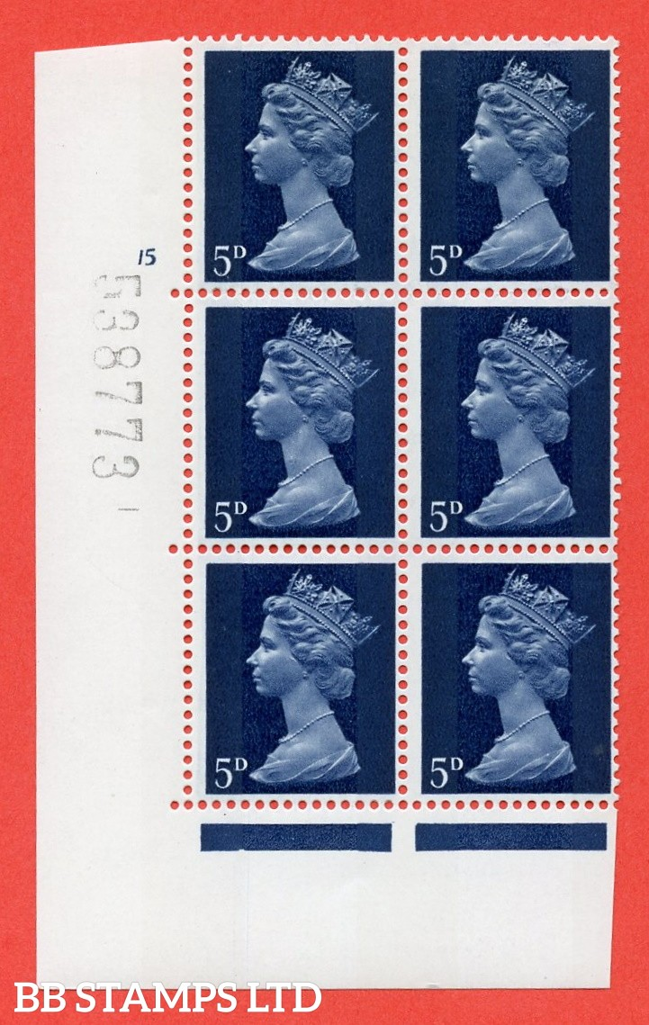 """SG. 735. U17. 5d royal blue shade 2  A superb UNMOUNTED MINT """" cylinder 15 no dot """" control block of 6 with perf type A E/I. PVA gum. Head B."""