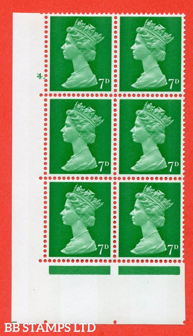 "SG. 737. U19. 7d bright emerald  A superb UNMOUNTED MINT "" cylinder 4 dot "" control block of 6 with perf type A E/I. PVA gum. Head A."