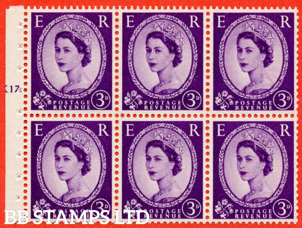 "SG. 575. SB92. 3d Deep Lilac. A fine UNMOUNTED MINT cylinder "" K17 T dot "" booklet pane of 6. Perf type (Iet) with GOOD PERFS. Smooth edge. Cream paper."