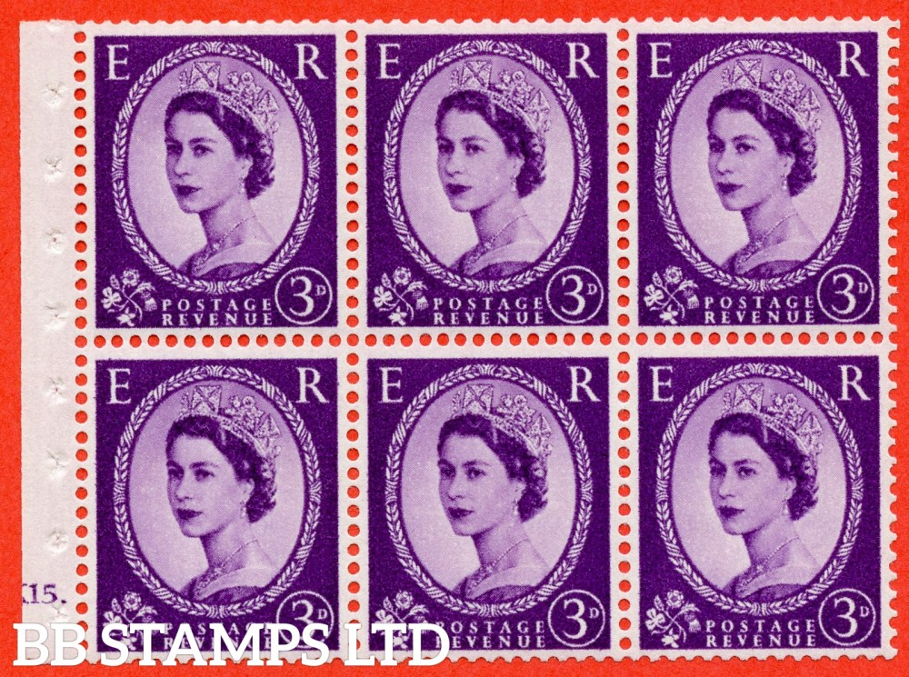 "SG. 575. SB92. 3d Deep Lilac. A fine UNMOUNTED MINT cylinder "" K15 dot "" booklet pane of 6. Perf type (Ieb) with GOOD PERFS. Smooth edge. Cream paper."