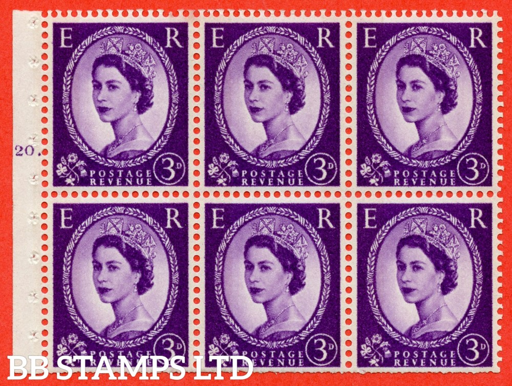 "SG. 615. SB100. 3d Deep Lilac. A fine UNMOUNTED MINT cylinder "" K20 T dot "" booklet pane of 6. Perf type (Ieb) with TRIMMED PERFS. Smooth edge. White Paper."