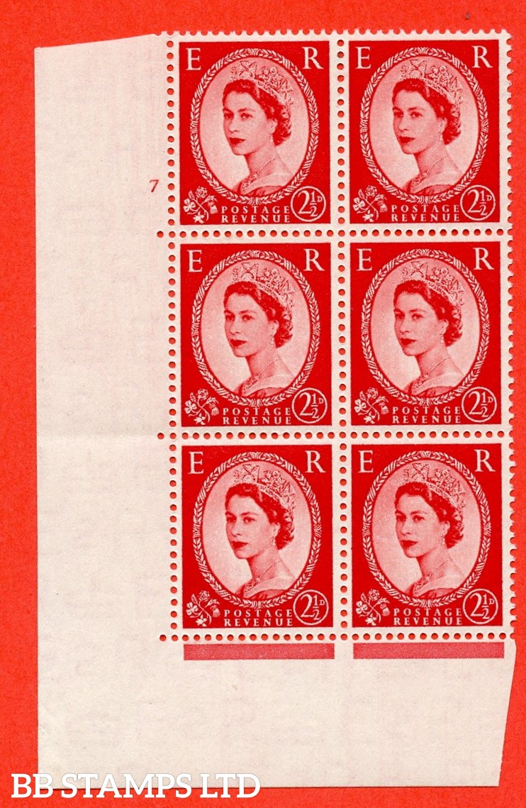 "SG. 519. S50. 2½d Carmine Red. A superb UNMOUNTED MINT "" cylinder 7 no dot "" control block of 6 with perf type A E/I."