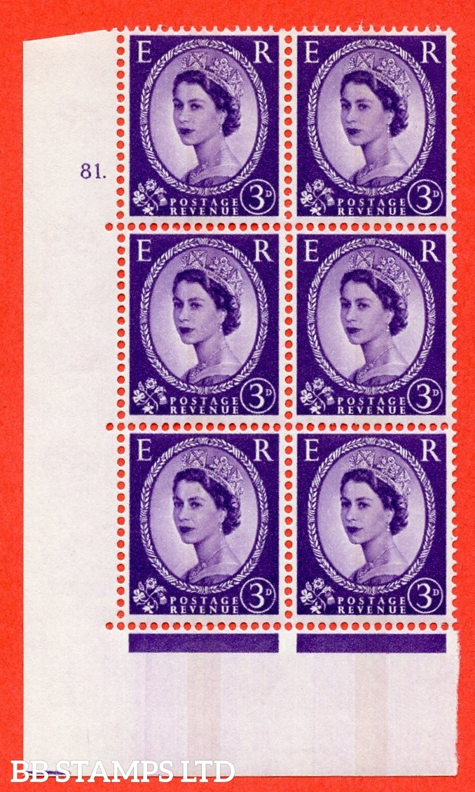"SG.615ce. S79. 3d Deep Lilac. A fine mounted mint "" cylinder 81 dot "" control block of 6 with perf type A (E/I). violet Phosphor 9½mm Band."