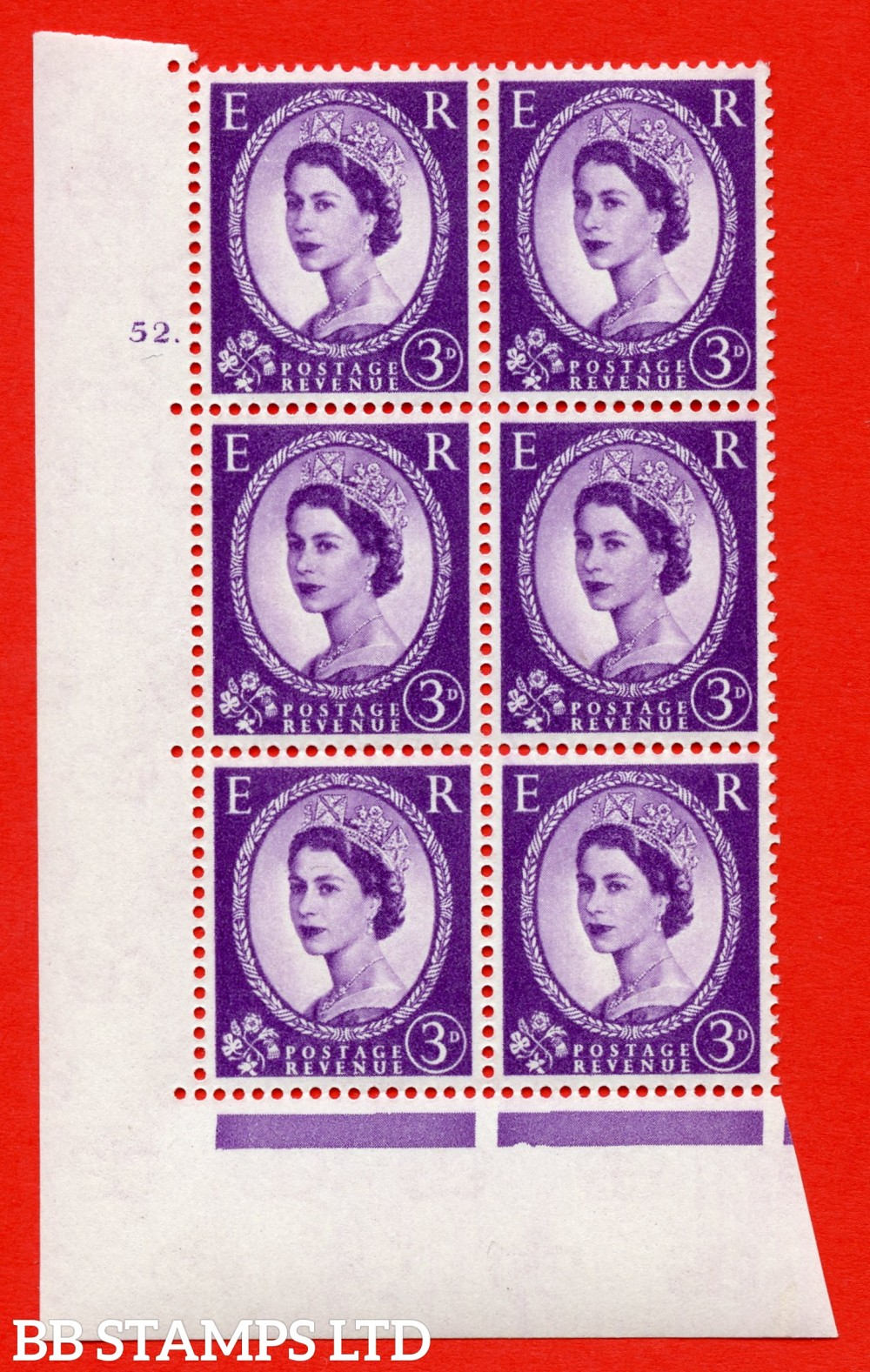 "SG. 575. S70. 3d Deep lilac.Type I. A superb UNMOUNTED MINT "" cylinder 52 dot "" control block of 6 with perf type A E/I. CREAM paper."