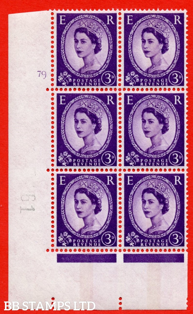 "SG.615ce. S79. 3d Deep Lilac. A superb UNMOUNTED MINT "" cylinder 79 no dot "" control block of 6 with perf type A (E/I). violet Phosphor 9½mm Band."