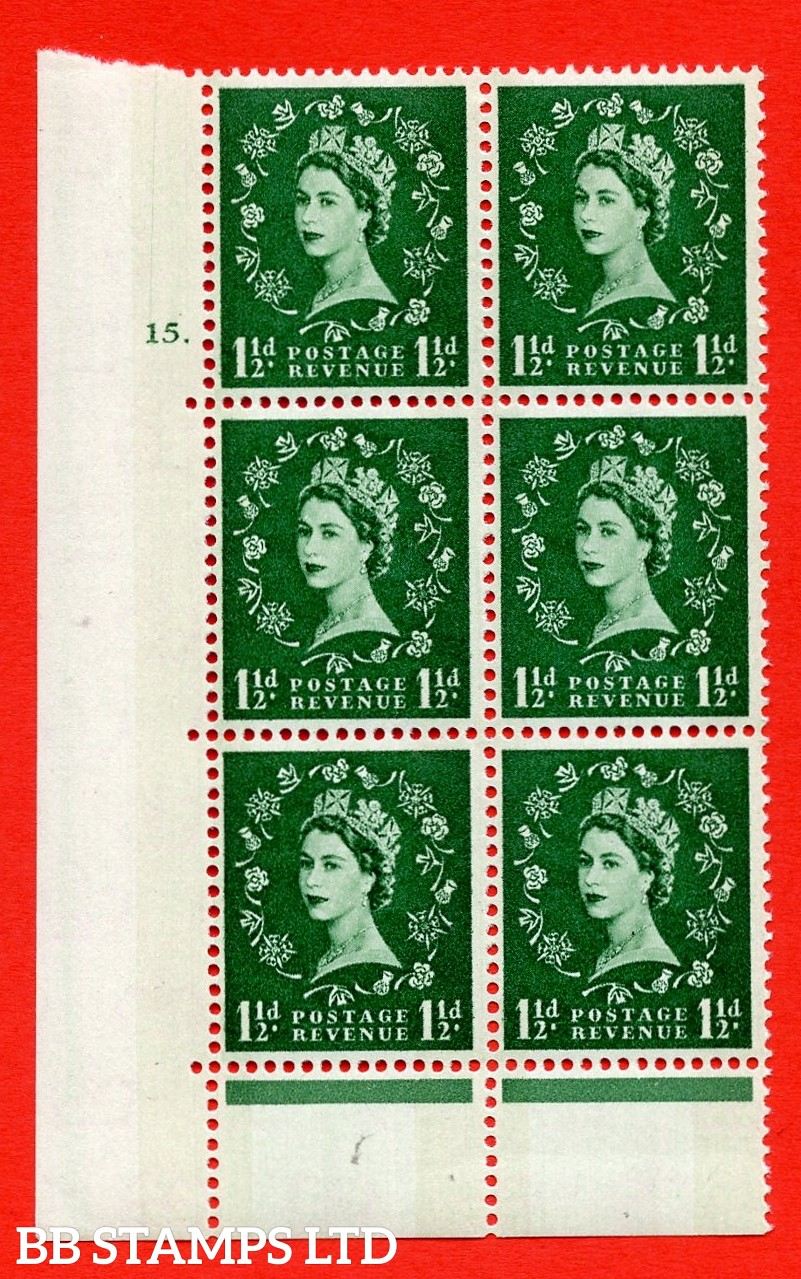 """SG.612. S33. 1½d Green. A superb UNMOUNTED MINT """" cylinder 15 dot """" control block of 6 with perf type C (E/P). Blue Phosphor Cream paper."""
