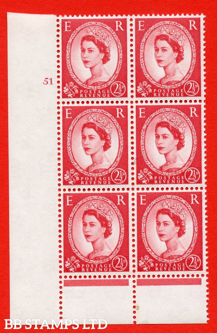 """SG. 574. S57. 2½d Carmine - red.Type II. A superb UNMOUNTED MINT """" cylinder 51 no dot """" control block of 6 with perf type B (I/P). WHITE paper."""