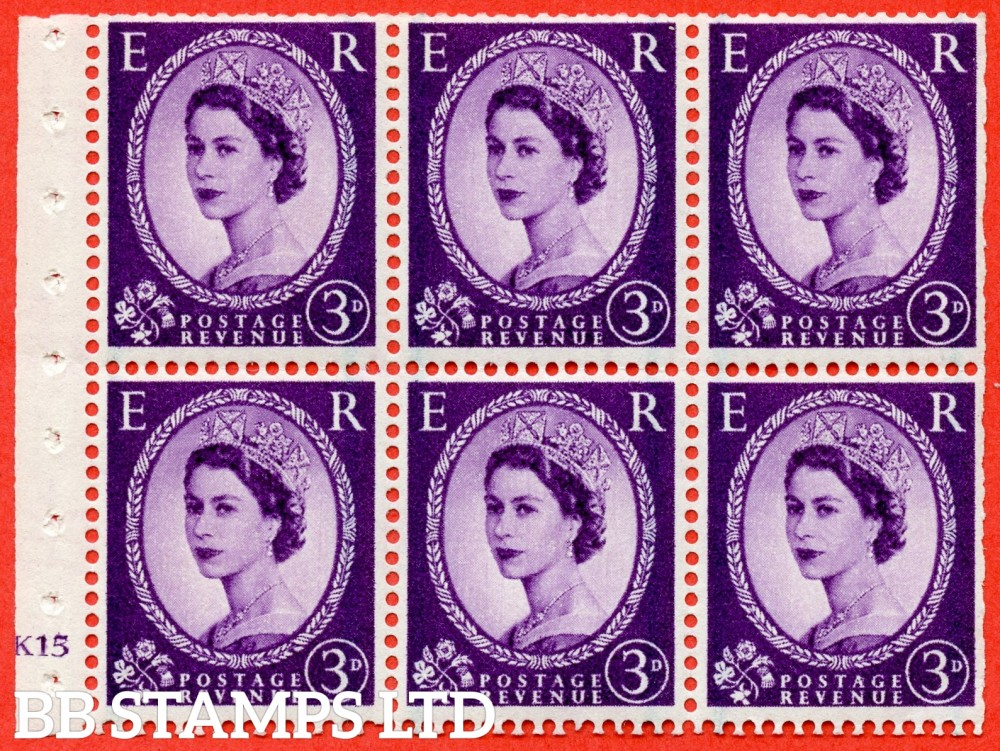 "SG. 592. SB97. 3d Deep Lilac. A fine UNMOUNTED MINT cylinder "" K15 no dot "" booklet pane of 6. Perf type (I) with TRIMMED PERFS. Smooth edge."