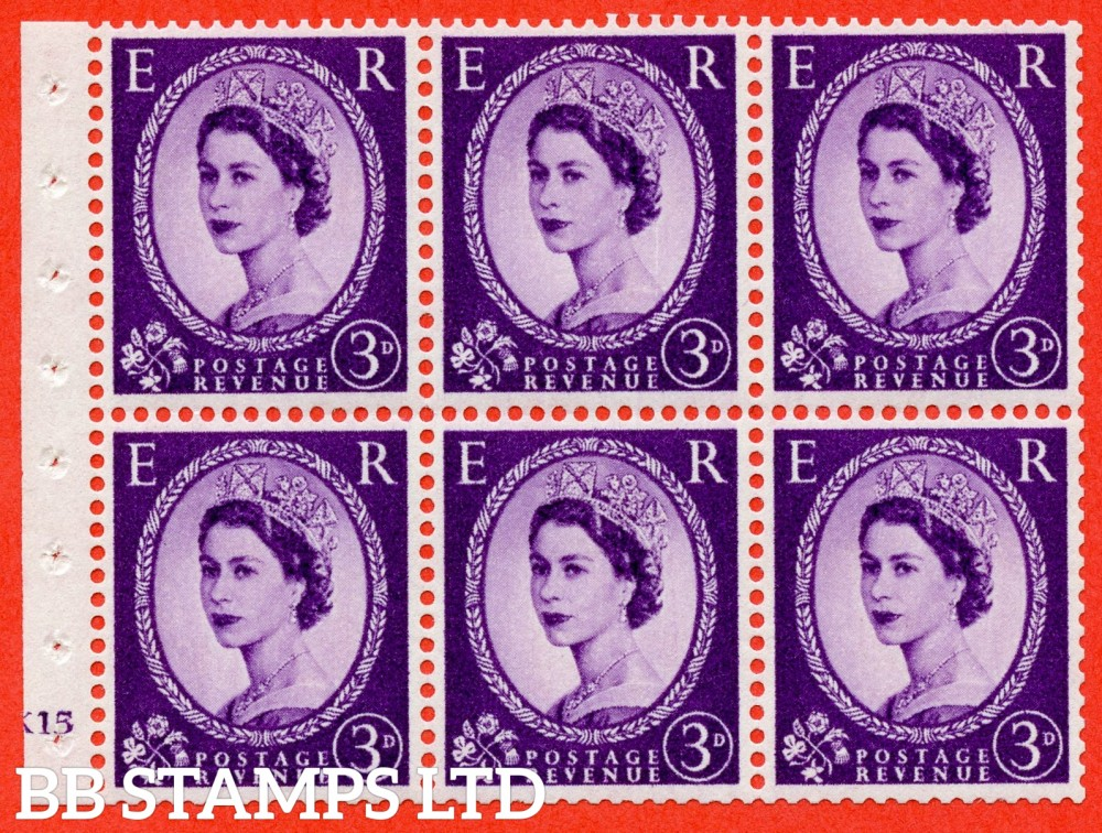 "SG. 575. SB92. 3d Deep Lilac. A fine UNMOUNTED MINT cylinder "" K15 no dot "" booklet pane of 6. Perf type (I) with GOOD PERFS. Smooth edge. Cream paper."