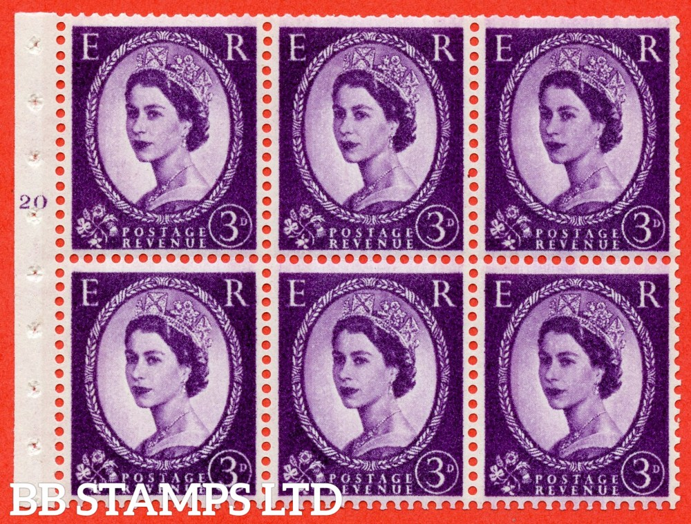 """SG. 615. SB100. 3d Deep Lilac. A fine mounted mint cylinder """" K20 T no dot """" booklet pane of 6. Perf type (I) with TRIMMED PERFS. Smooth edge. White Paper."""