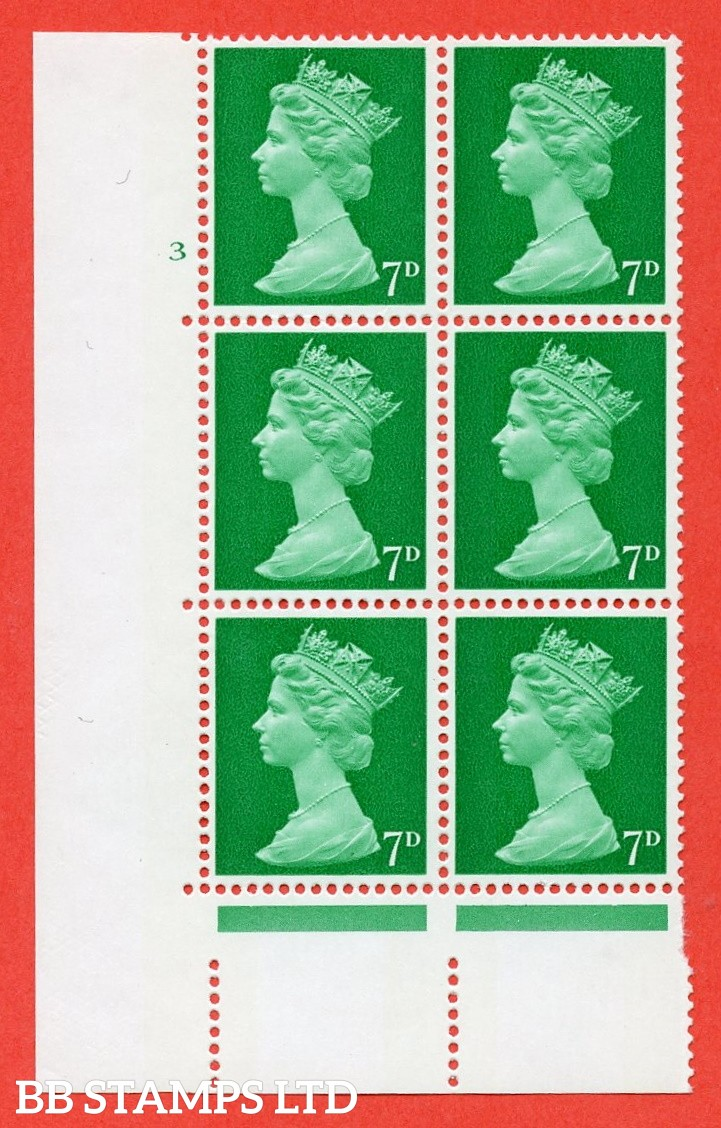 "SG. 737. U19. 7d bright emerald  A superb UNMOUNTED MINT "" cylinder 3 no dot "" control block of 6 with perf type A E/I. PVA gum. Head A."