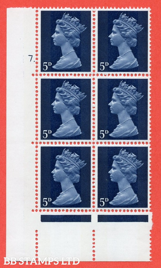 """SG. 735. U17. 5d royal blue shade 2  A superb UNMOUNTED MINT """" cylinder 7 dot """" control block of 6 with perf type A E/I. PVA gum. Head B."""