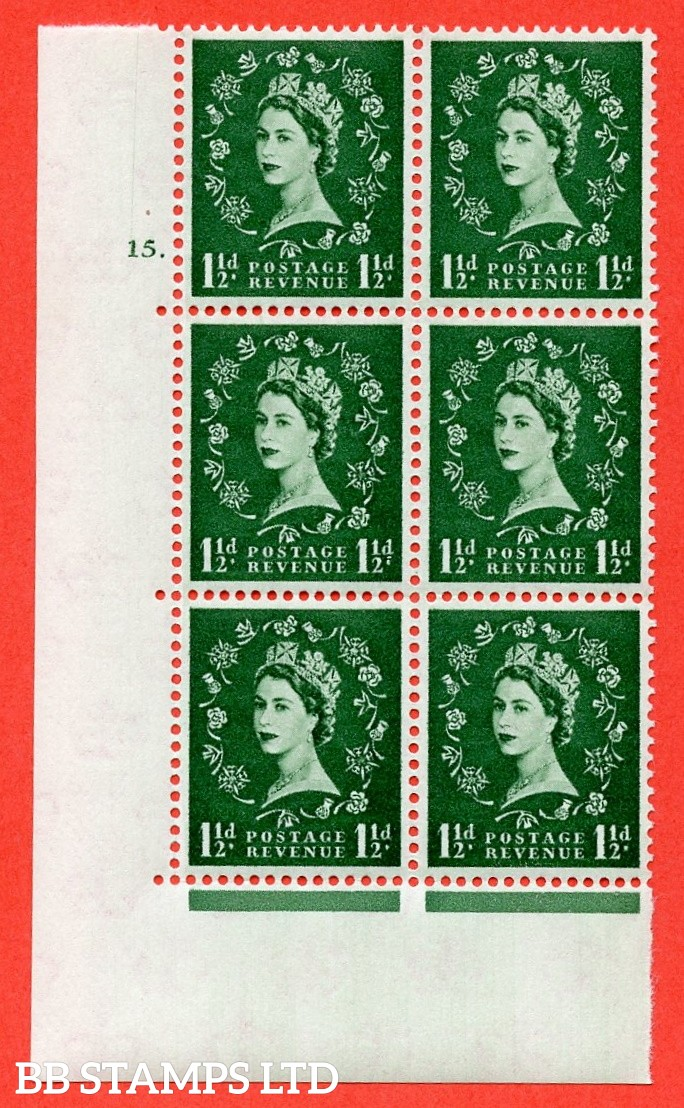 "SG. 572. S28. 1½d Green. A superb UNMOUNTED MINT "" cylinder 15 dot "" control block of 6 with perf type A E/I. CREAM paper."