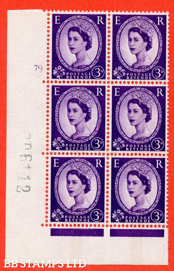 "SG.615ce. S79. 3d Deep Lilac. A fine mounted mint "" cylinder 79 no dot "" control block of 6 with perf type A (E/I). violet Phosphor 9½mm Band."