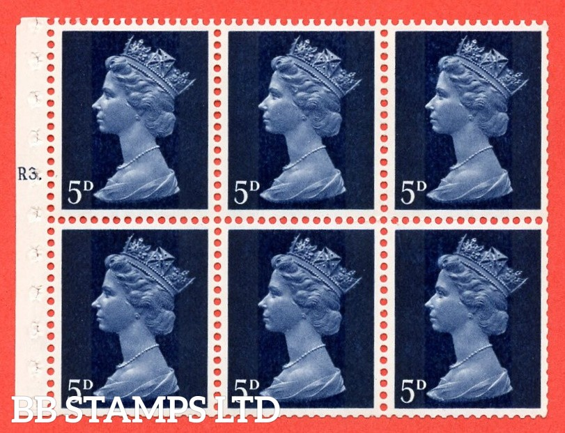 UB19 5d 2 Bands. UNMOUNTED MINT Complete Pre decimal machin Cylinder Pane of 6 R3T Dot . (UB19) Perf Type Iet. Good Perfs.
