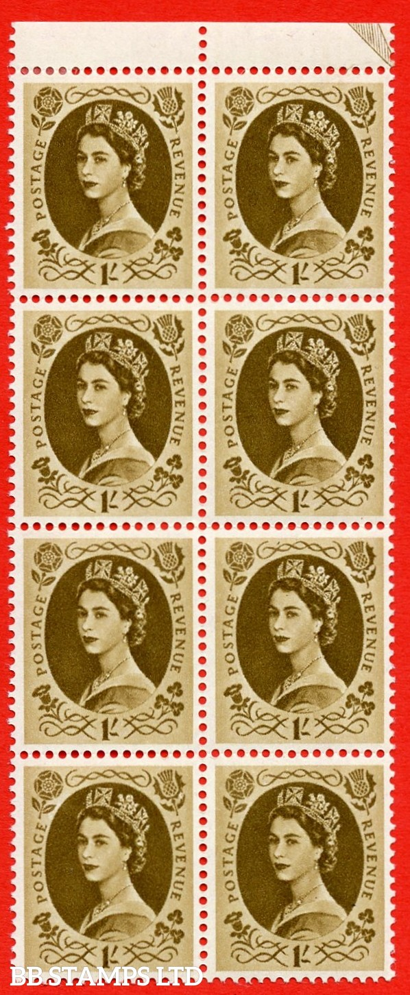 SG. 584. S139a. 1s Bistre-brown. A superb UNMOUNTED MINTexample. Top marginal postional block of 8. From cylinder 3 dot. White paper. With a thistle flaw ERROR. R.4/5 variety.