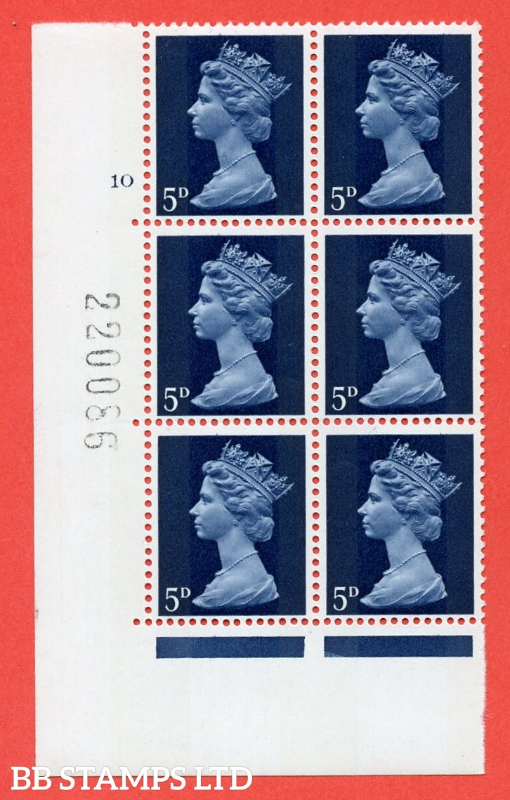 """SG. 735. U17. 5d royal blue shade 2  A superb UNMOUNTED MINT """" cylinder 10 no dot """" control block of 6 with perf type A E/I. PVA gum. Head B.variety is due to damage on the multipositive includes U17g (R. 18/1)."""